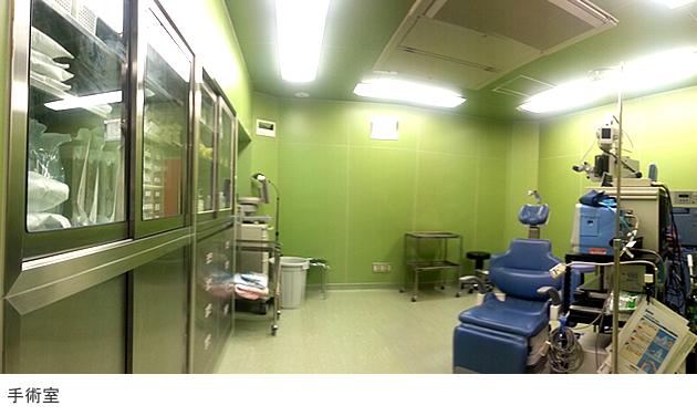 ハイクリーンな手術室